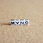 """キャリアのスマホから MVNO に乗り換えたときは"""" APN設定 """"が必要です"""
