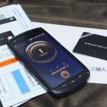 【体験記】auのTORQUE G01 (KYY24)を格安SIMのUQ mobileに変えたお話