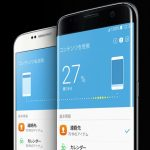 docomoのGalaxy S7 edge SC-02HをMVNOで使おう!