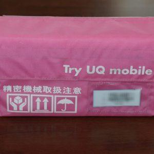 UQモバイルのデータSIMが2週間無料で試せる「TryUQ」を使ってみた結果と感想