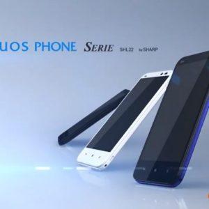 auのAQUOS PHONE SERIE SHL22をMVNOで使おう!